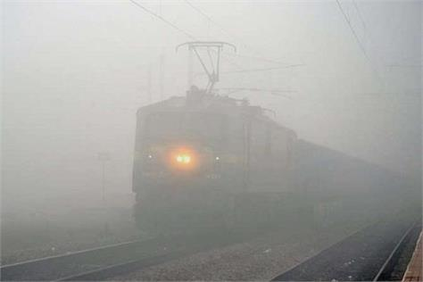 trains canceled due to fog