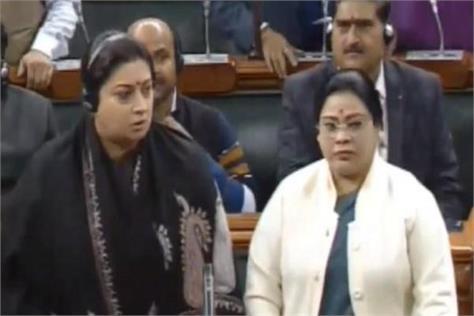 uproar over rahul rape in india statement rajnath singh raging