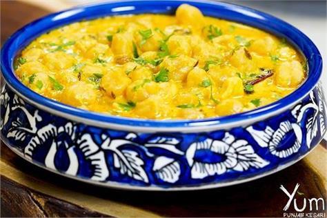 chana madra recipe how to make chana madra at home