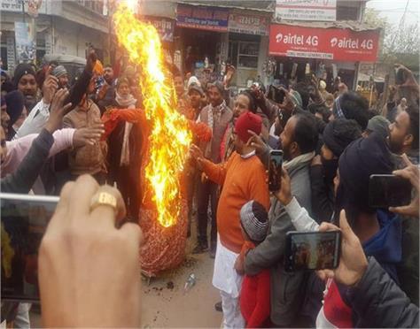 dera baba nanak christian community protesting