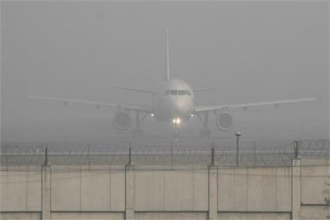most of the arrivals flights affected due to bad weather