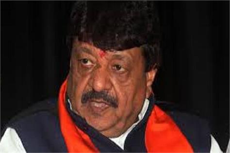 the big statement of kailash vijayvargiya if we get a signal from the high
