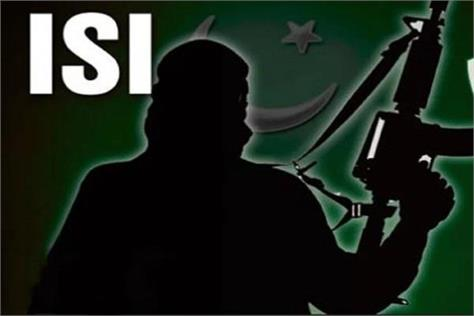 isi 3 sharp shooter arrested
