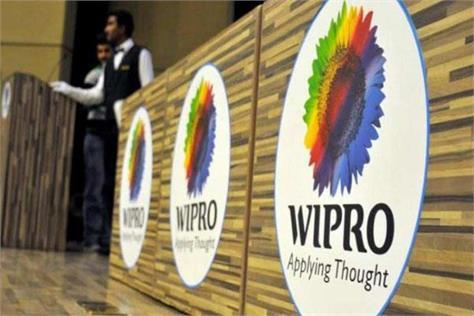 wipro s net profit up 32  bonus to shareholders