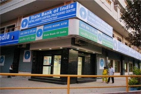 sbi s largest bond of the year sold abroad