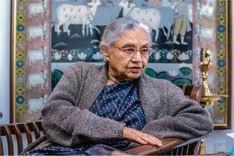 sheila dikshit takes charge of delhi congress