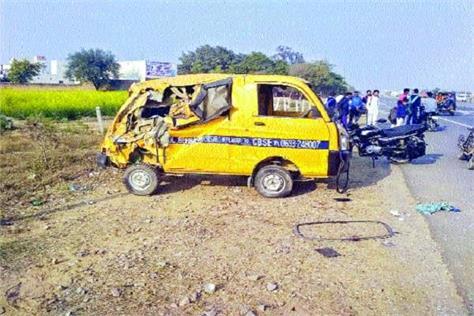 school van and trolley clash 15 innocent injured