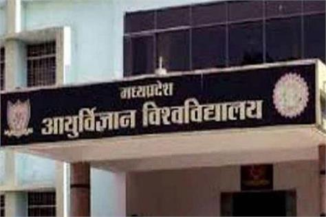 admission council of 32 students in dental colleges of mp
