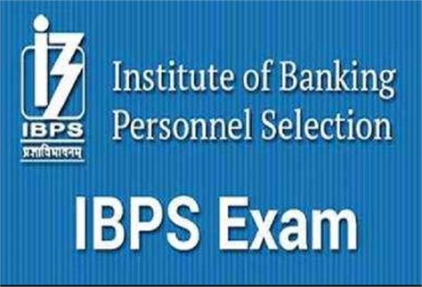 ibps announced exam calendar