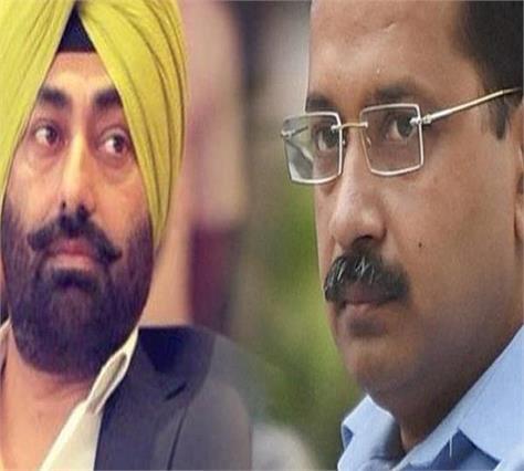 sukhpal khaira resignation