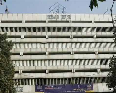 national herald case delhi hc to hear on ajl application on january 28