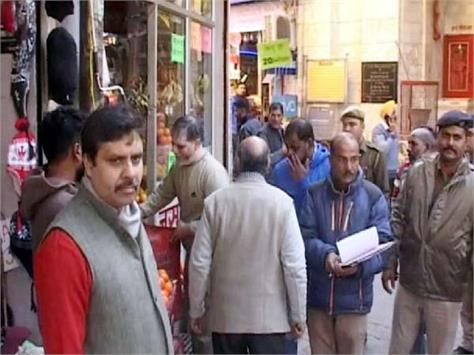 city council action on encroachment