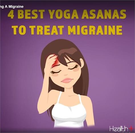 signs that you may be having a migraine