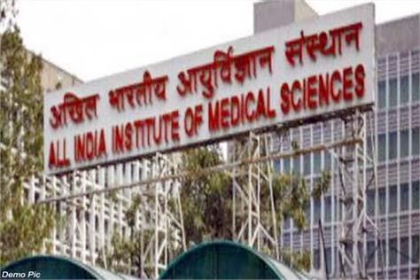 land worship of aiims on this date