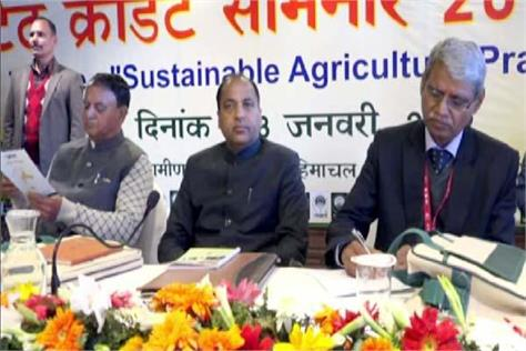 nabard s state focus paper released