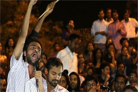 court ask question for delhi police about jnu case
