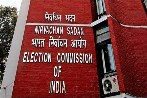 ec announce the dates of the lok sabha elections soon