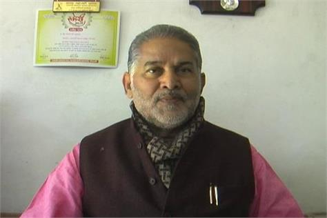 ram bilas sharma commented about jind by election