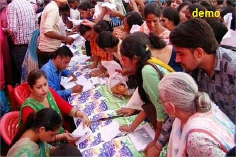 employment fair at 41 locations in punjab