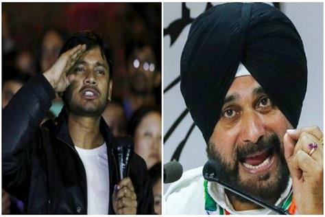 pulwama attack kanhaiya support sidhu and question on bjp s policy