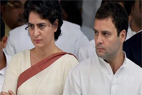 rahul gandhi removed priyanka pandhis associate kumar