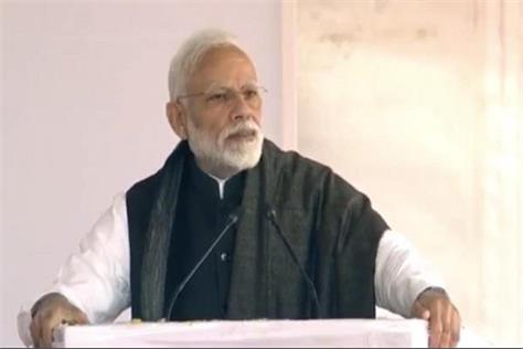 pm modi says we has given full freedom to security forces