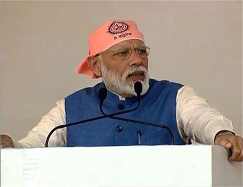 pm modi speech on ravidas jayanti
