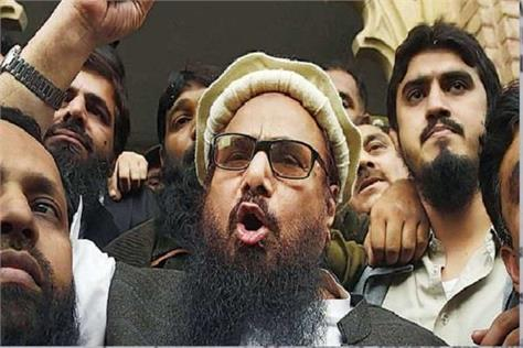 organization of hafiz saeed has not banned in india