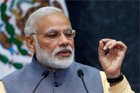 modi s change in the four years and the rising modi
