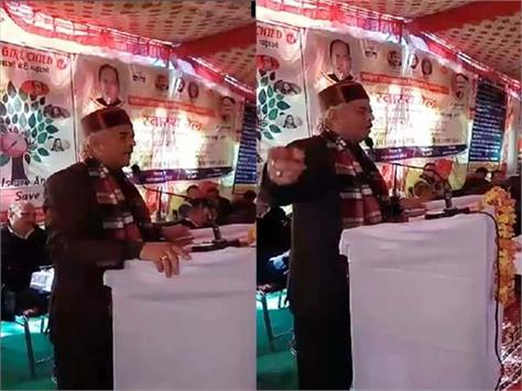 controversial statements made by mp virendra kashyap in meeting