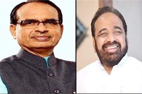 bjp s double attack on kamalnath government