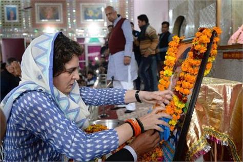 rahul priyanka arrive in shamli