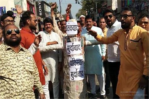 muslim league protested burning effigies of pakistan