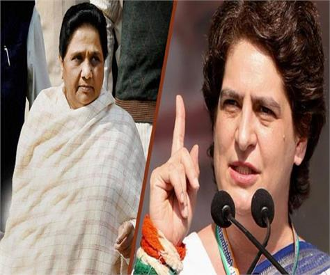 priyanka s reply to mayawati said no confusion our fight against bjp