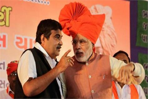 gadkari responds to discussions of becoming pm in place of narendra modi