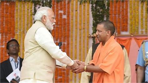 pm modi congratulates the people of up and yogi