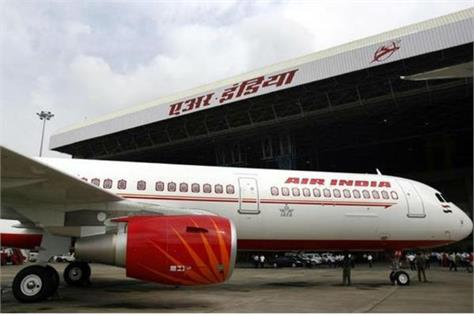 air india removed pm modi photos from boarding pass after criticism