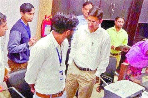 d c inspected the joint office of uchana