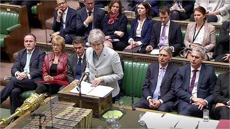 u k mps vote to take control of brexit process