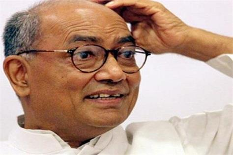 digvijay singh s name fixed from bhopal