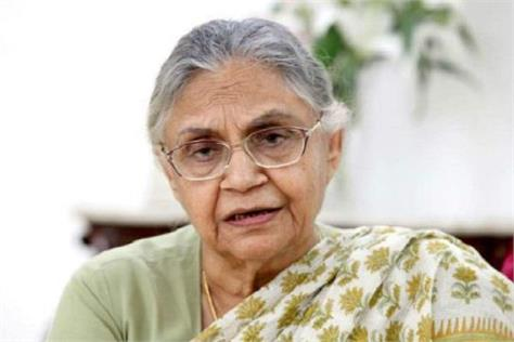 sheila dikshit declares congress will discuss on income