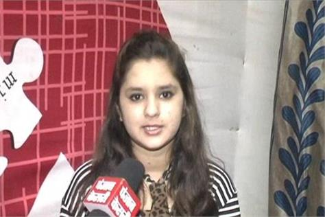 mp s daughter smiles with bollywood s entry first film