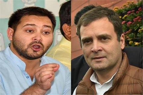 rjd congress clash over darbhanga seat