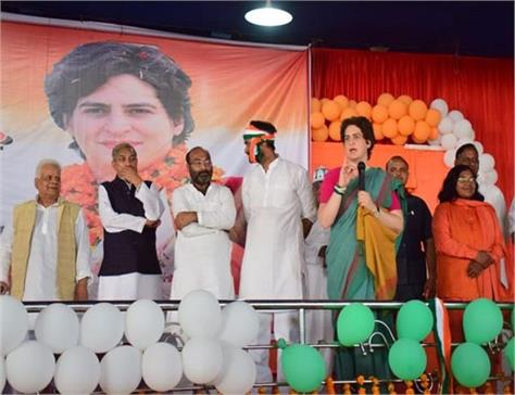 vote for the future of your children in elections priyanka gandhi