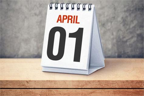 new rules will be implemented from 1st april will change your life