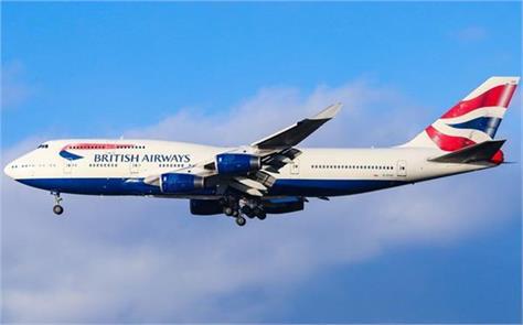 ba flight lands in edinburgh instead of düsseldorf by mistake