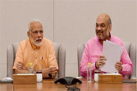 another list of nine candidates released by bjp