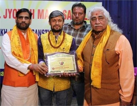 dr narayana acharya honored with the title of jyotish ratna