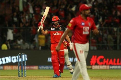 rcb vs kxip live ipl 2019 cricket match
