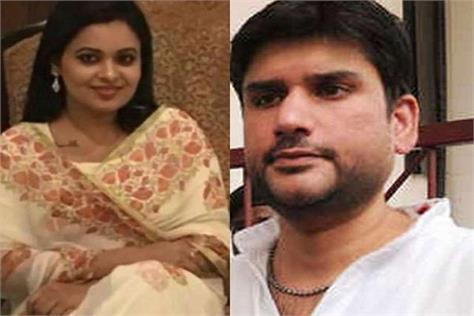 police arrested rohit shekhar wife apurva